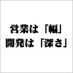 20050711_01.jpg